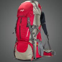 户外登山包双肩男女大容量防水减负透气运动露营旅行背包60L50L