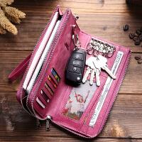 女士钥匙包汽车真皮零钱包卡包7P手机包大容量韩国牛皮个性多功能 红紫色