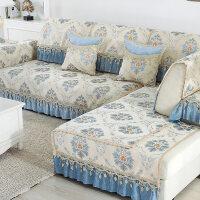 欧式沙发垫布艺四季通用防滑坐垫简约现代全包组合实木沙发套罩巾