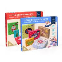 儿童DIY手工制作 礼品盒材料装饰品节日圣诞节礼物盒