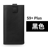三星galaxy s9+ plus真皮商务手机套 s9+真皮套钱包保护套壳 三星S9+ Plus 钱包款黑色