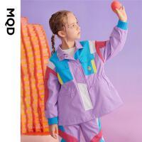【2件3折后价:210】MQD童装女童韩版风衣外套21秋新款儿童条纹拼块潮酷撞色连帽风衣