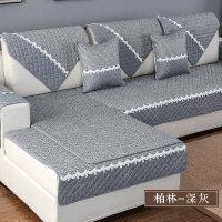 布艺沙发垫四季通用坐垫子靠背巾简约现代沙发套全包�f能套罩全盖