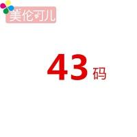 老北京男士布鞋中山装五四青年装搭配鞋子民国学生装鞋子