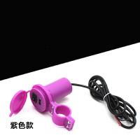 电动车手机充电器48v60v72v改装5v2.5A电瓶车车载usb充手机转换器 紫色 改装USB手机充电器/套