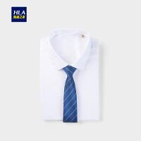 HLA/海澜之家经典条纹商务领带2018秋季新品精致领带男士