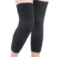 冬季护膝保暖老寒腿男女士骑车运动加长护膝