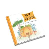 孩子的诗园-谭旭东儿童诗绘本 精装彩图