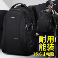 男士商务功能电脑包休闲旅行包双肩包男 新款大容量时尚潮流旅游包