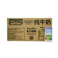 [当当自营]澳大利亚进口 哈威鲜 (HARVERY FRESH)牛奶 全脂纯牛奶 200ml*24盒 整箱装