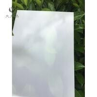 进口PC光扩散板磨砂乳白光学LED透光片吊顶灯罩箱高透 匀光板