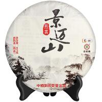 中茶牌普洱熟茶景迈山饼茶357g