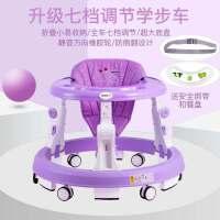 婴儿学步车多功能防侧翻6/7-18个月婴幼儿童宝宝男孩女孩脚步学行a390