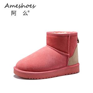 阿么韩版加厚保暖短筒雪地靴学生加绒女靴防滑厚底短靴子棉靴