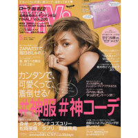 [现货]进口日文 时尚杂志 VIVI 2017年5月号