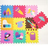 泡沫地垫卧室拼图地板儿童爬行卡通数字拼图地毯垫子拼接榻榻米 30*30*1cm/10片装