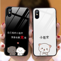 【包邮】iPhone7手机壳6plus磨砂硬壳7plus创意搞怪卡通涂鸦iphone7plus手机壳苹果6s全包磨砂硬