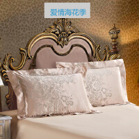 ???枕套加枕芯一对装含芯棉贡缎提花全棉单人枕套 爱情海花季 枕套一对含芯