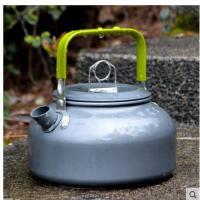 户外茶壶水壶0.8L营钓鱼用品煮茶壶便携式咖啡壶烧水壶野