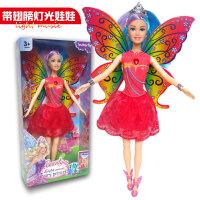 带翅膀的芭芘娃娃公主花仙子女孩白雪公主玩具蝴蝶仙子芭芘娃娃 30厘米