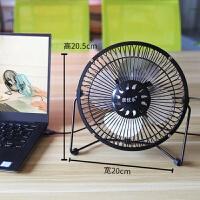 2018新款 迷你USB小风扇学生宿舍小电风扇便携式办公室台式桌面随身 7寸 黑