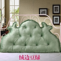 韩版公主毛绒床头大靠背长靠枕含芯榻榻米床上靠垫软包腰靠可拆洗 军绿色 绒边豆绿色
