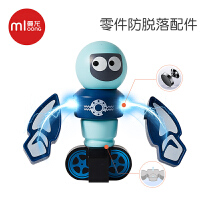 曼龙儿童拼装玩具磁力吸铁石1-3周岁早教磁性机器人男女益智玩具