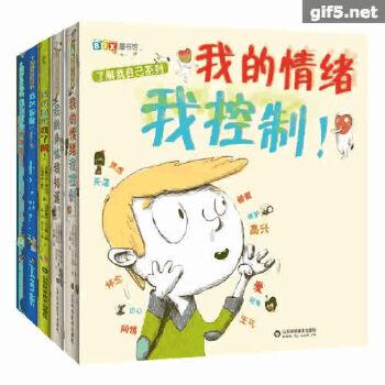 了解我自己系列(身体+情绪+性教育+家庭+健康)法国优秀青少年读物奖、中国桂冠童书奖,国家新闻出版广电总局向全国青少年推荐百种优秀图书。关注孩子身心健康、情绪管理;关注儿童性教育,教孩子保护自己;认识家庭,增强孩子幸福感;了解身体,保持身心健康。