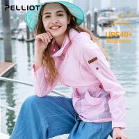 【开学季特惠】伯希和 防紫外线 UPF40+ 时尚商旅款男女防晒皮肤衣