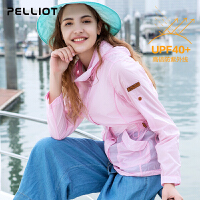 【满299减200】法国PELLIOT 户外皮肤衣 防紫外线UPF40+超薄防晒衣男女防晒服风衣