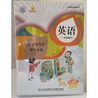 原装正版 义务教育教科书 英语(一年级起点) 五年级下册 多媒体同步学习光盘 4CD-ROM 英语学习 英语教学 光盘
