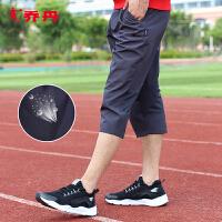乔丹七分裤男夏季速干透气健身跑步裤休闲大码运动裤男XKZ2373227