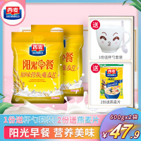 西麦阳光早餐原味营养燕麦片600g*2袋小袋装即冲即饮速食冲饮麦片