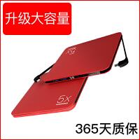 充电宝大容量苹果20000毫安手机通用移动电源双自带线vivo超薄华为聚合物安卓type-c专用