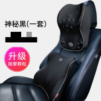 汽车头枕护颈枕车上靠枕车内一对颈椎记忆棉车用座椅车载腰靠用品