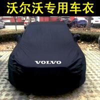 沃尔沃s60l车衣xc60 xc90 v40 v60 s80l s40专用s90防晒汽车罩