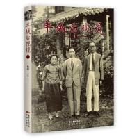 【正版新书】羊城后视镜① 杨柳 花城出版社 9787536082564