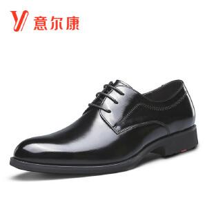 意尔康男鞋2018秋新款商务正装系带绅士皮鞋婚鞋