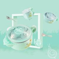 注水保温碗宝宝婴儿辅食碗勺不锈钢防摔吸盘碗儿童餐具套装a420