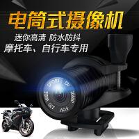 1080P高清防水运动头盔摄像头 机摩托自行车行车骑行记录仪迷你DV 黑色