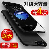 背夹充电宝电池苹果iphone6/7plus电池6s/8X专用超薄手机壳无线冲便携移动电源6plus