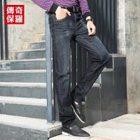 传奇保罗牛仔裤男2018秋季新款修身直筒男裤男士时尚休闲黑蓝长裤8852