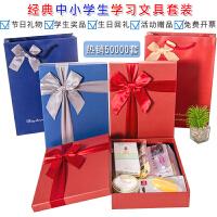 大礼包初中生男女礼盒奖品六一儿童节礼物文具套装小学生学习用品