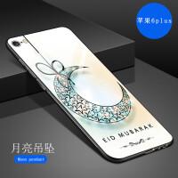 iphone6plus手机壳苹果6Splus钢化玻璃保护套全包防摔防刮镜面个性创意减压玻璃外壳男女款
