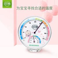 婴儿房温湿度计高精度 宝宝室温计湿度计D45Ba473 温湿度计