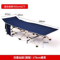 家用成人简易便携行军床多功能折叠床单人午睡办公室午休躺椅