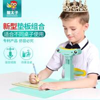 猫太子防小学生近视桌面坐姿矫正器儿童写字架纠正姿势视力保护器
