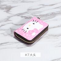 卡通卡包女式多卡位韩国可爱个性迷你小巧拉链零钱包驾驶证卡片包