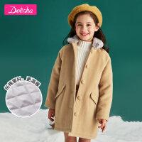 【4件2折价:138】笛莎童装女童呢大衣冬装新款中大童可拆卸毛领儿童大衣外套