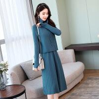 针织连衣裙女秋冬新款法国小众两件套装2019女装高领毛线打底裙子